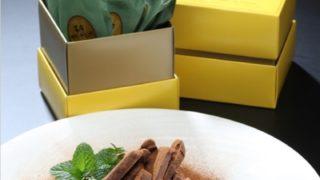 長崎県産品「長崎ザボン」を使ったスイーツの商品開発及び販売