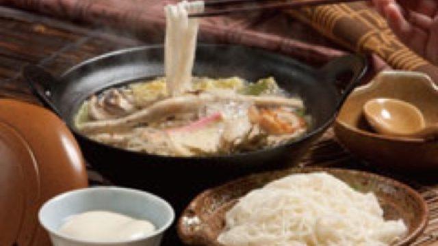 長崎県産品を使用した冷凍お土産品『冷凍具雑煮穴子素麺』の開発・販売