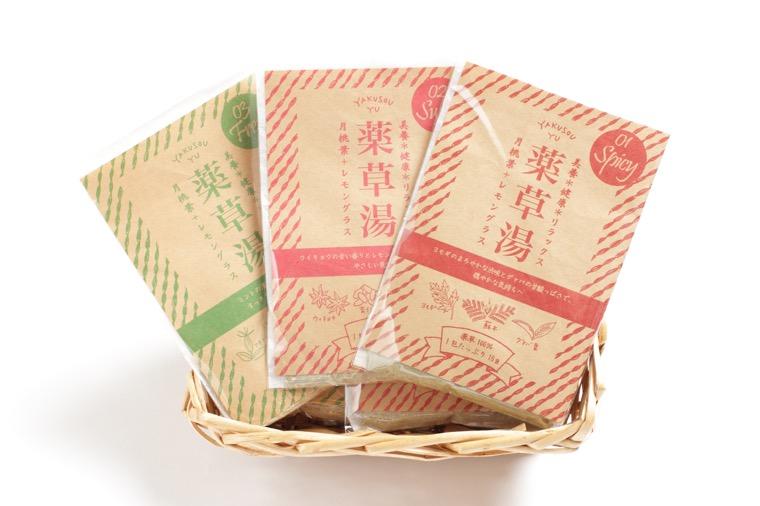長崎県産月桃を使用した入浴剤の開発・販売