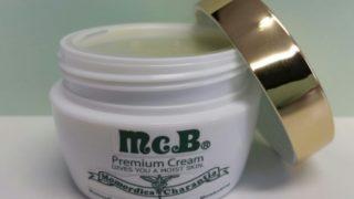 ツルレイシ(国産)高機能化と皮膚保護クリームの開発