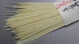 平戸産小麦を活用したうどん麺とアゴだし液体スープの開発