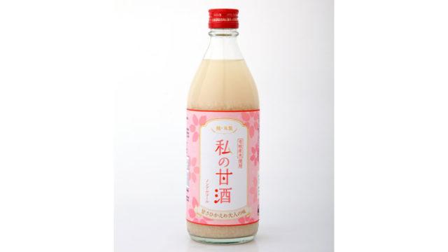 壱岐産米を使用した甘酒と、壱岐産大豆を使用した豆乳甘酒の開発及び販路拡大