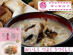 <チャイデリカ>マーマ ルイの広東式健美粥 きのこ