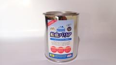 ガンガゼウニを使用した「忌避剤」の商品化に向けた研究開発