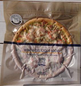 壱岐産柚子を使用したピザシリーズ