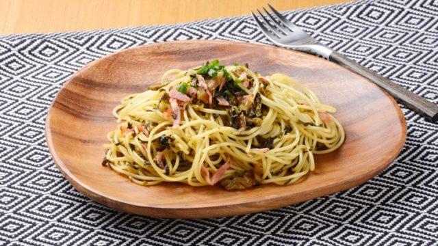 長崎産の高菜100%使用 たかな油炒め風