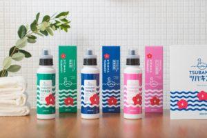 「ツバキスト」抗菌普通洗剤・無香料柔軟剤