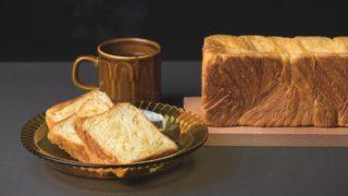 生姜クロワッサン食パン