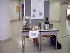 小型オリーブオイル搾油機の開発